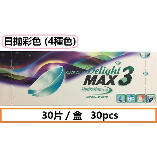 ONE-DAY Delight MAX 3 Hydration PLUS