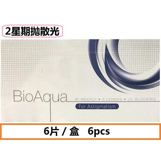 BioAqua for Astigmatism