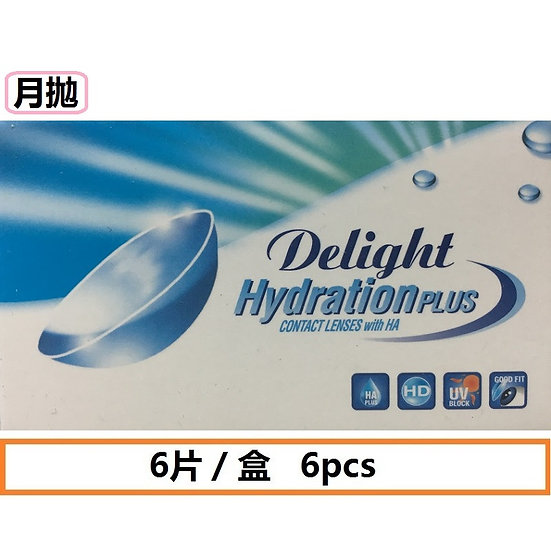 Delight Hydration Plus