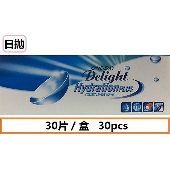 ONE-DAY Delight Hydration PLUS