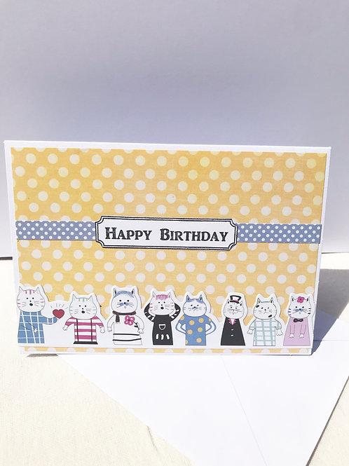 Quirky Cat Border - Happy Birthday Card