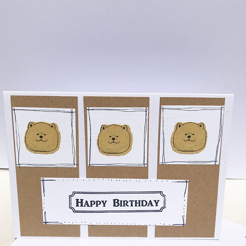 Chow Chow - Birthday Card