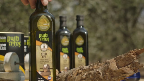 OLIVE OIL MARKETING VIDEO
