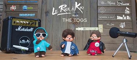 Le Rock à Kiki