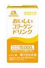76103_立体正面_おいしいコラーゲンドリンク<レモン味>.jpg