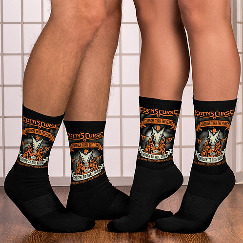 Stronger - Unisex Socks