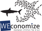 WEconomize Logo HEB.PNG