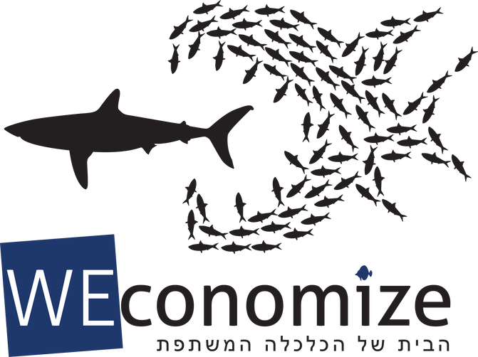 WEconomize Logo HEB.PNG