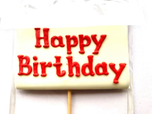 Happy Birthday Royal Icing Edible Decoration 1pc red