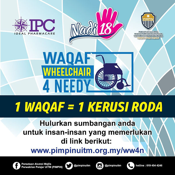 Waqaf Wheelchair For Needy (WW4N)