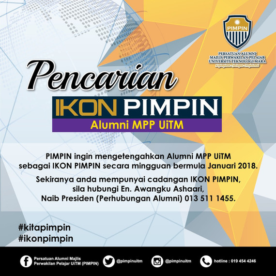 IKON PIMPIN