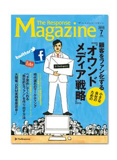 『TheResponseMagazine_2015年7月号』