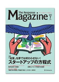 『TheResponseMagazine_2017年7月号』
