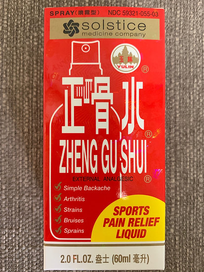 Zheng Gu Shui 2 oz. topical spray