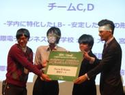 【表彰式】SDN/クラウド プログラムコンテスト2015