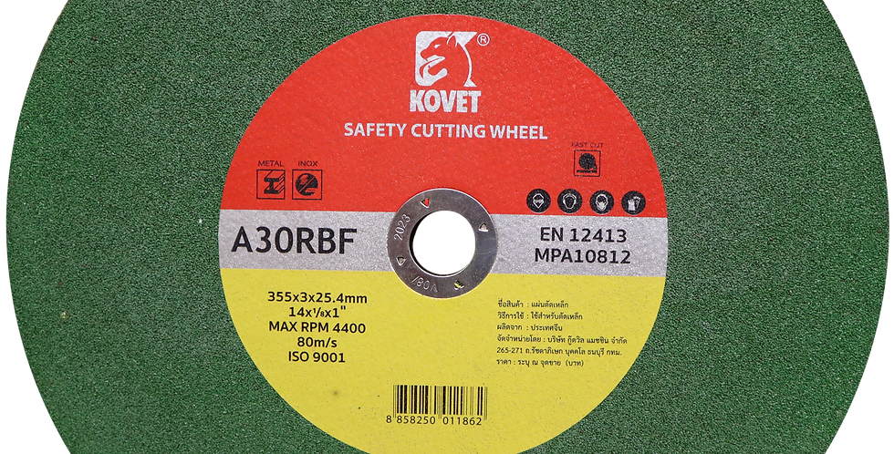 Kovet Cutting Disc (for Metal) green