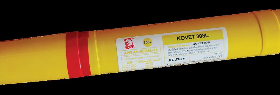 Welding Electrode (for stainless steel)  KOVET-308L