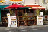 Pizza Cardinale.jpg