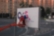 Граффити оформление Москва.jpg