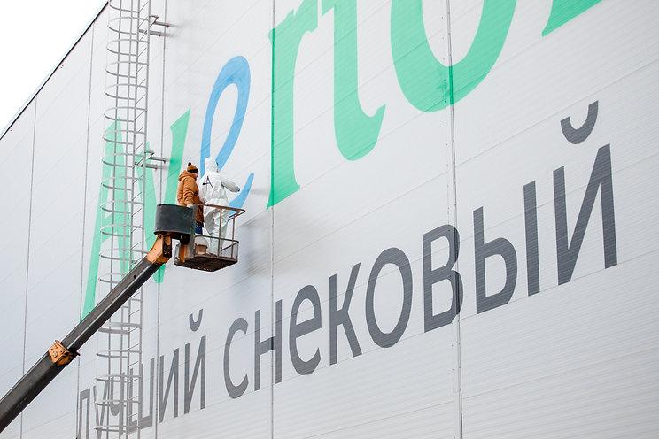 043-2019-10-23-16-43-11 - Paltusov.jpg