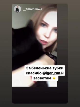 IMG_3397.MOV