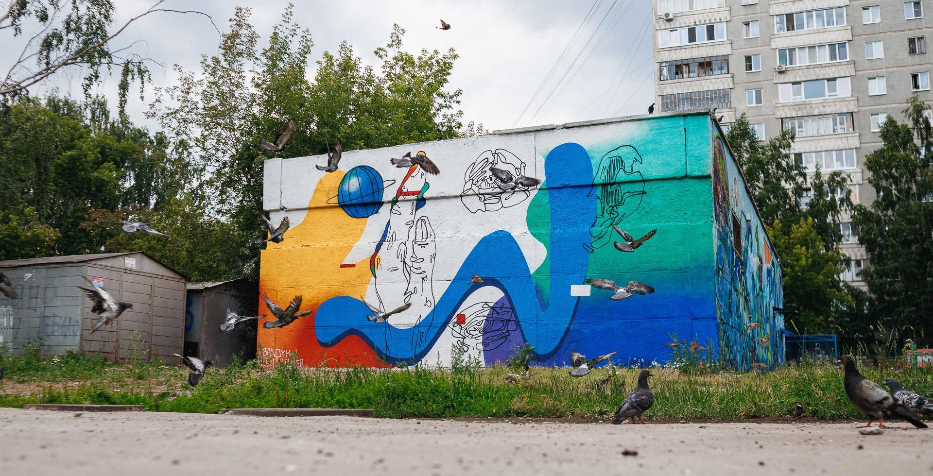 "Виталий Бандык ""Потенциал"""
