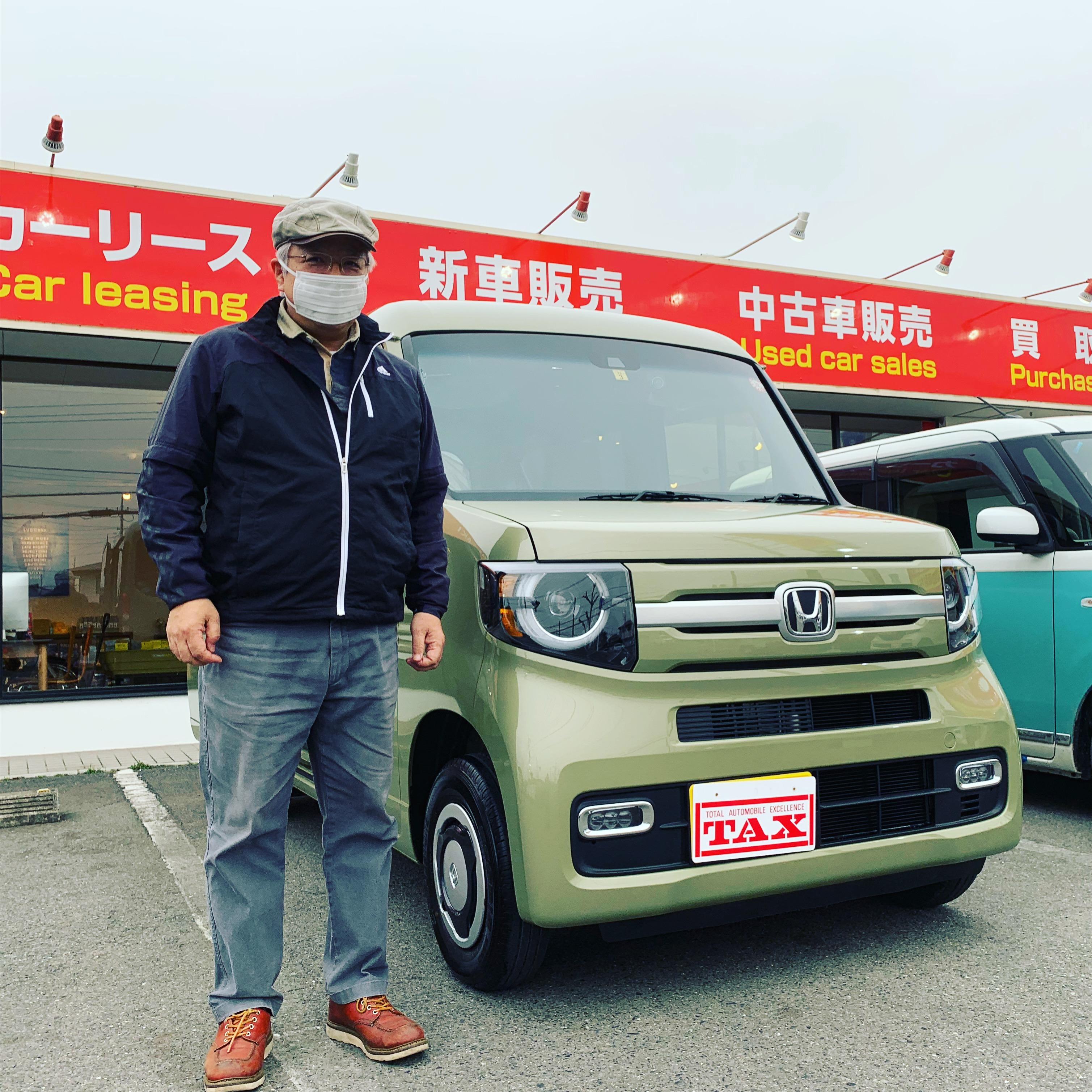東京都在住 S様 N-Van