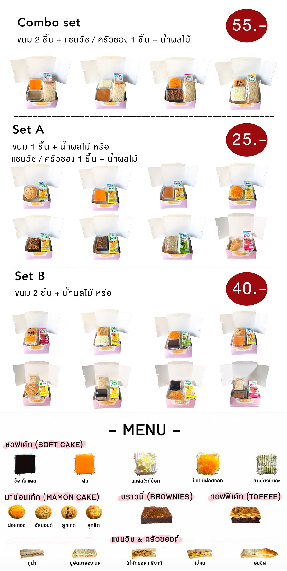 snack box (1).png