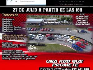 II Summer Motor Fest