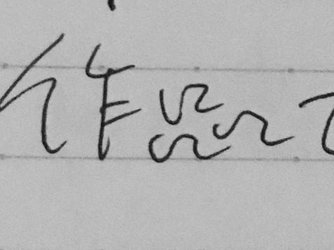 手書き文字の複製「作品」原本