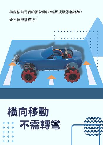 leaflet_ff_頁面_05.png