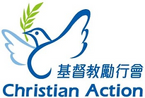 ChristianAction.png