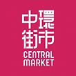 Central MKT Logo.png
