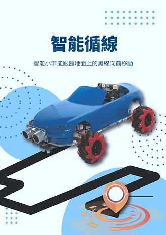 leaflet_ff_頁面_02.png