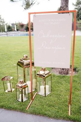 WeddingPhoto-332.jpg