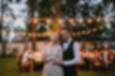 Свадьба Анны и Николая
