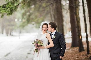 Свадьба Яны и Сергея