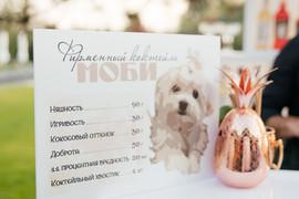 WeddingPhoto-699.jpg