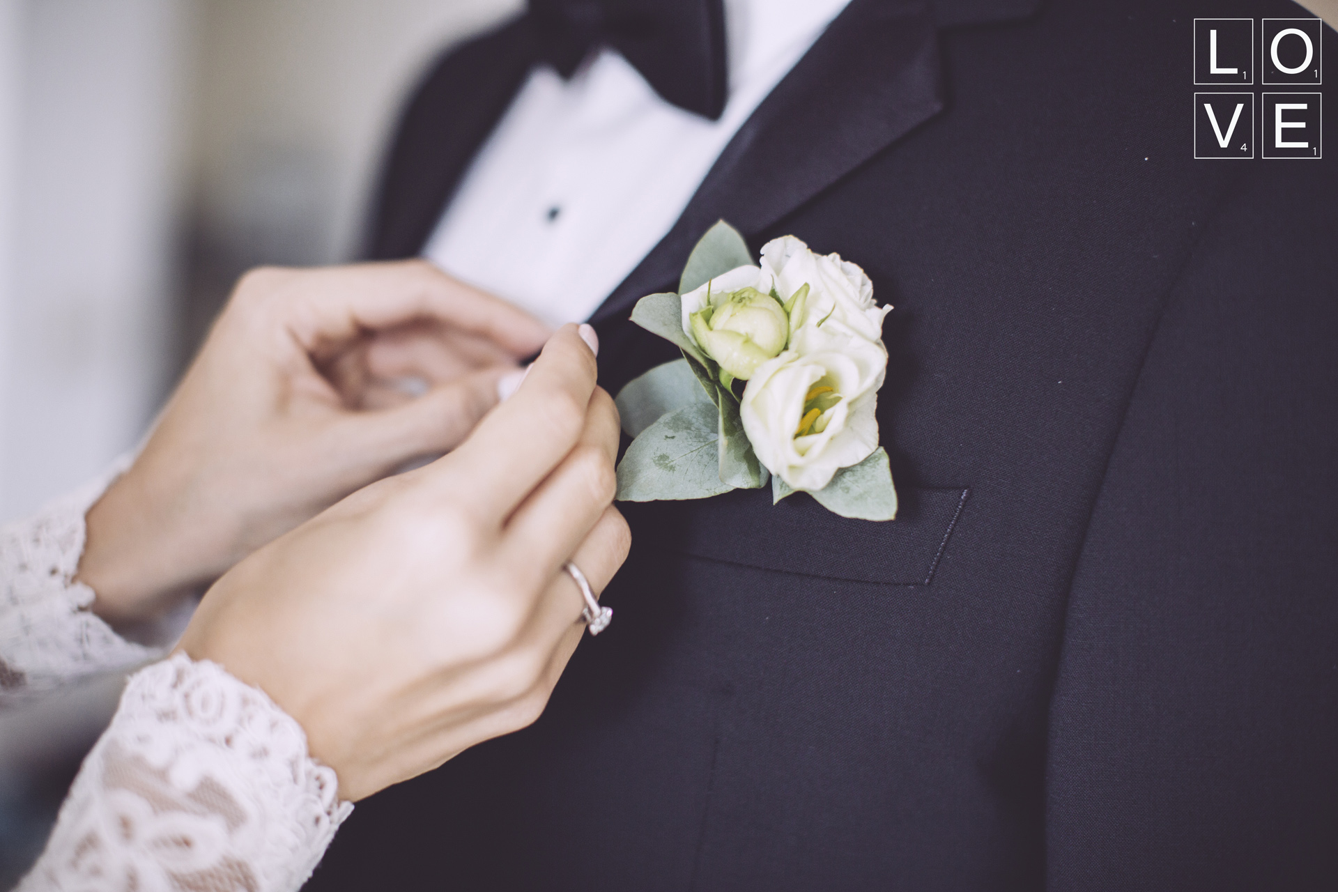 Свадьба Евгении и Владимира