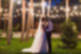 Свадьба Яны и Максима. LOVE Agency