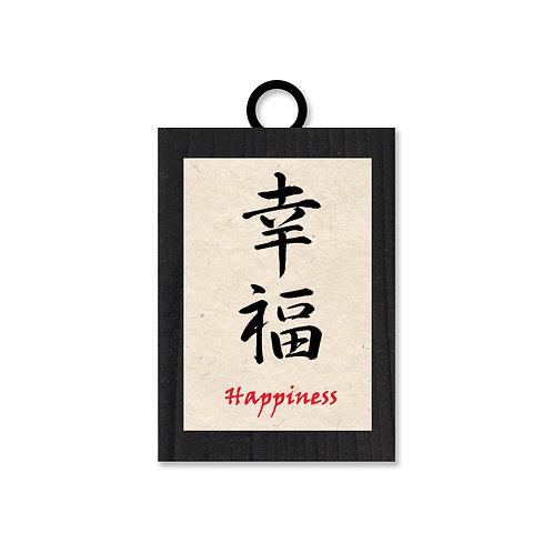Happiness - Kanji Boko Art
