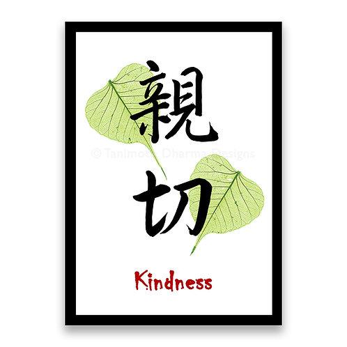 Kindness Kanji Magnet