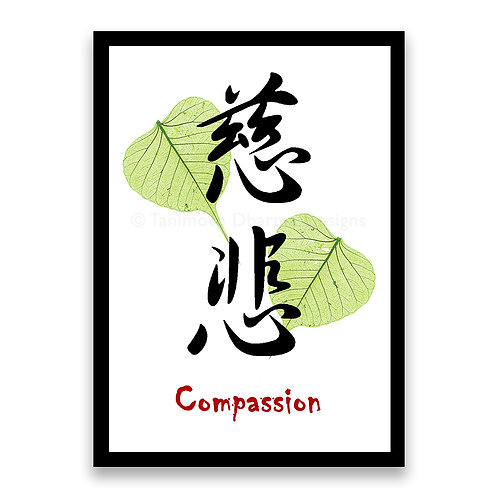 Compassion Kanji Magnet