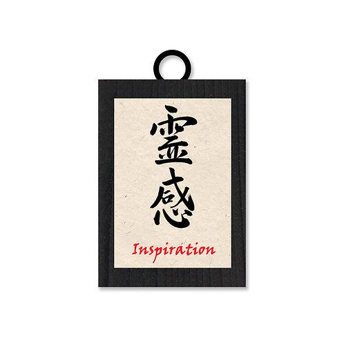 Inspiration - Kanji Boko Art