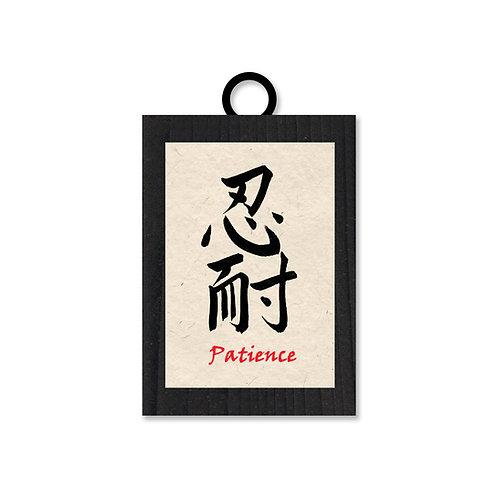 Patience - Kanji Boko Art