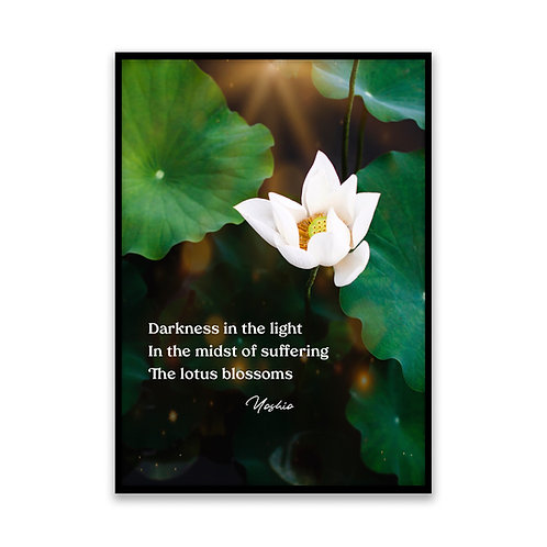 Darkness in the light... - 5x7 Framed Art - Original Haiku by Yoshio
