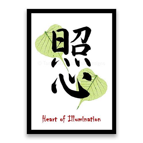 Heart of Illumination Kanji Magnet