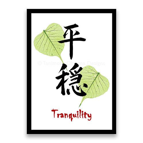 Tranquility Kanji Magnet