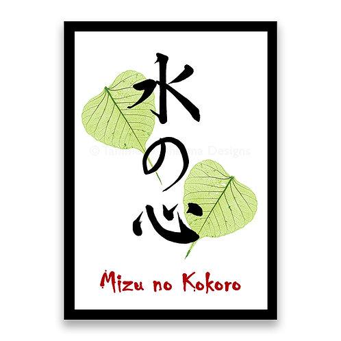 Mizu no Kokoro Kanji Magnet