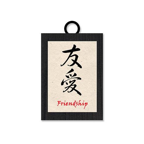 Friendship - Kanji Boko Art